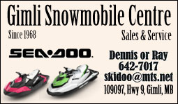 Gimli Snowmobile Centre