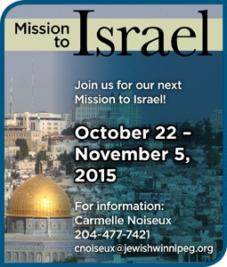 Mission to Israel
