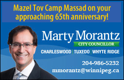 Marty Morantz Camp Massad