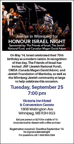 Honour Israel Night