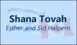 Esther and Sid Halpern Shana Tovah