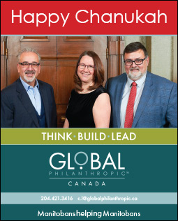 Global Philathropic Canada