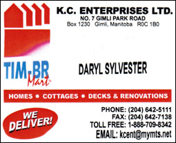 KC Enterprises Ltd.
