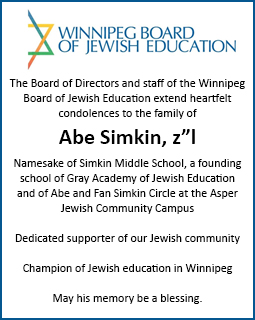 Winnipeg Board of Jewish Education