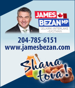 James Bezan