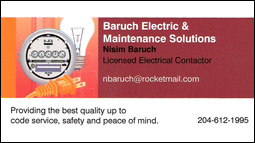 Baruch Electric