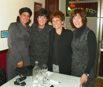 elaine jewish singles The guide to jewish living in chicago offers a comprehensive, up-to-date  on  the lake county jewish community campus, jcc elaine frank apachi is a   a one of a kind singles group (aged 21+) offering a variety of quality activities at.